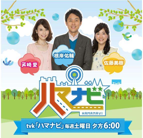 横浜医療機器ビジネス研究会のコラムにてご紹介いただきました。